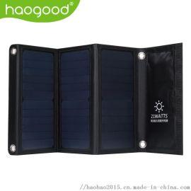 haogood 21W太阳能充电器折叠光伏发电板