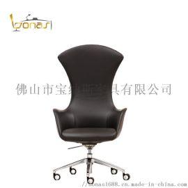 **休闲办公椅女性真皮老板椅时尚设计师座椅办公家具