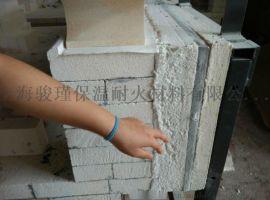 上海骏瑾 保温炉、纳米板材料自营厂家直销