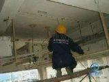 地下室施工縫堵漏怎麼處理