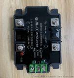 直流電機正反轉控制模組ZFM-6524 電流65A 電壓24V 滿志