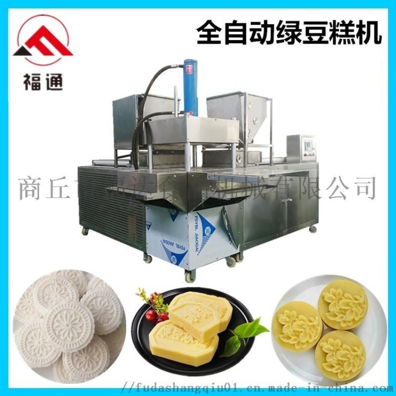 小型绿豆糕机 气压小绿豆糕机厂家g