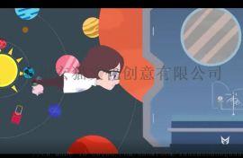 抖音原创手绘创意动画短片产品演示动画制作