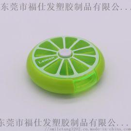 东莞凤岗一周便携式随身小药盒,分装收纳盒,分药盒