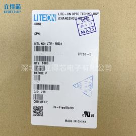 LTV-M507高速光耦合器