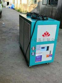 新冠信供应风冷式工业冷水机,风冷式低温冷水机