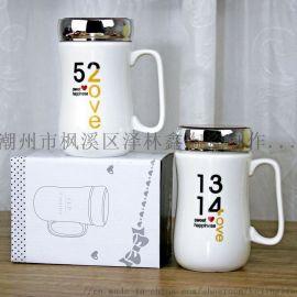 520促銷陶瓷鏡子杯