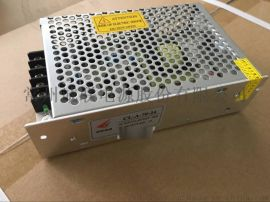 CL-A-70-24,24V70W诚联工控开关电源