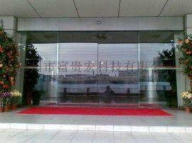 惠州玻璃感应门 自动平移门厂家直销