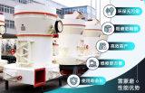 石墨磨粉机价格 石墨粉机械厂 石墨粉加工工艺流程