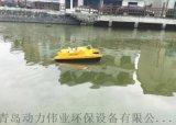 自动采样器地表水无人采样船500米返航