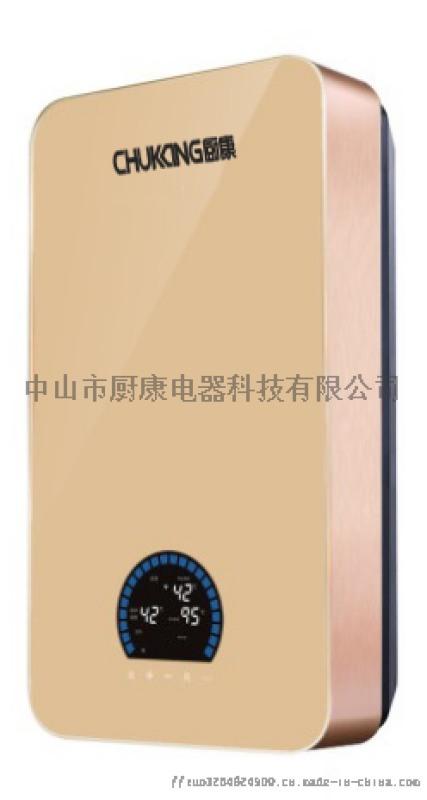 專業速熱式電熱水器廠家 貴州電熱水器招商加盟
