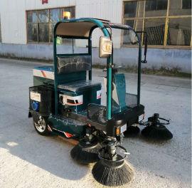 小型电动清扫车,道路工厂车间扫地车