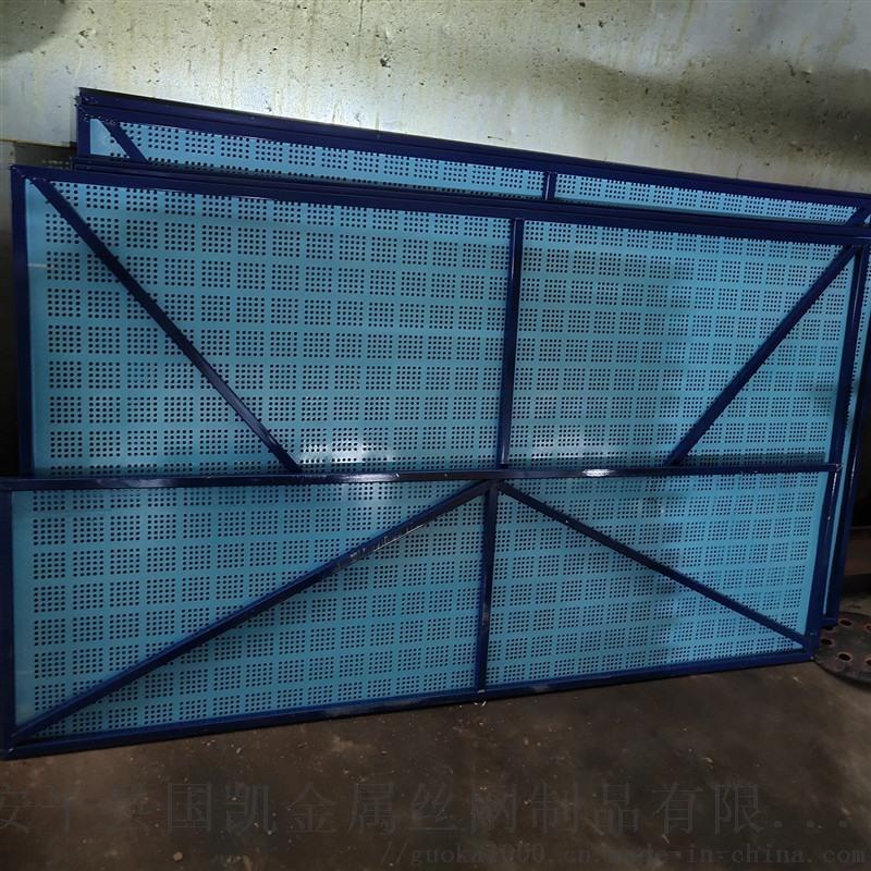 工程建筑爬架网 高层建筑  防护网