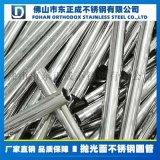 201不鏽鋼製品管,彎管用不鏽鋼製品管