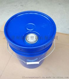 供应20L阻垢剂桶 切削液桶 水处理剂桶