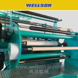 石头纸生产线WS180-F4000