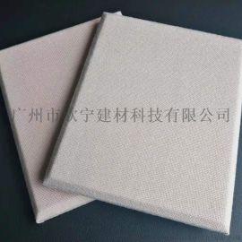 吸音板厂家 防火防撞环保软包吸音板