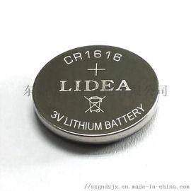 手表专用锂锰纽扣电池CR1616