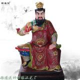 五道将 神像雕塑1.2米 五道爷 阴官冥使佛像厂家