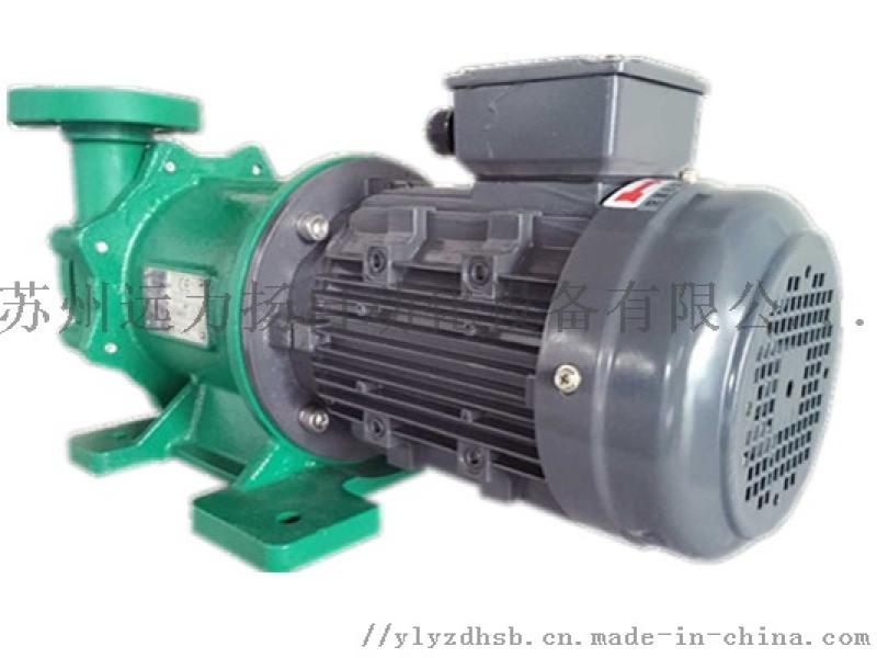 世博磁力泵NH-50PX-Z-N型号齐全