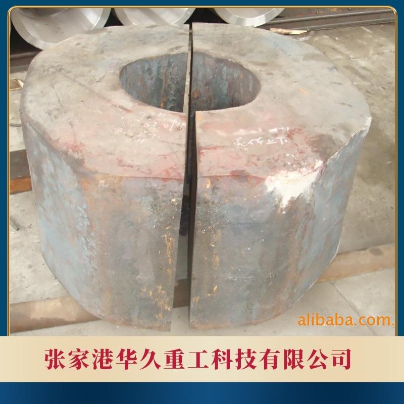轴瓦锻件 QY-03