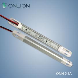 欧恩LED冷柜灯led硬灯条冷柜灯条冷柜灯生鲜灯