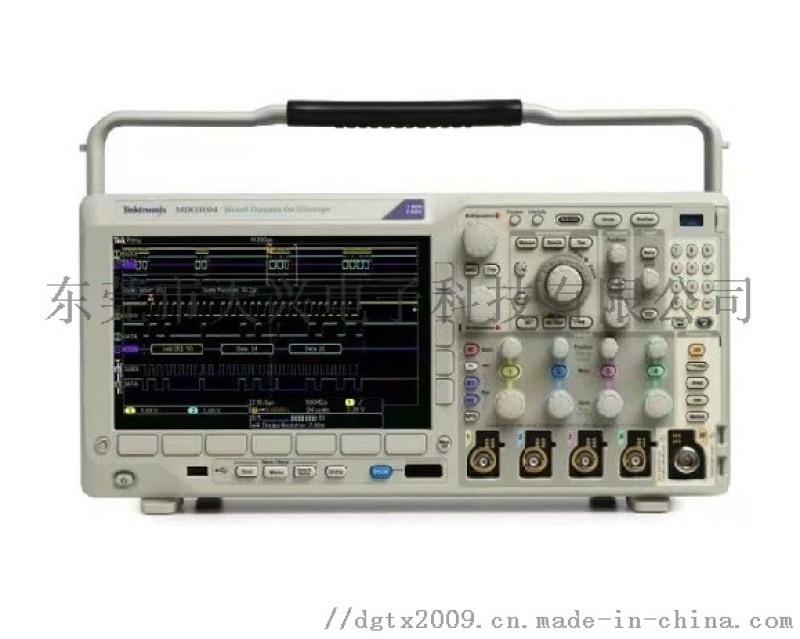 美  克 MDO3104 混合域示波器