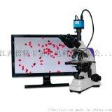 S500T-700HD型 三目生物顯微鏡水質檢測