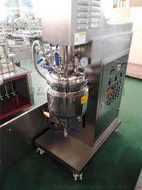 江苏真空乳化机生产厂家