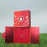 耶誕節日禮物盒廠家定製 新裝上陣