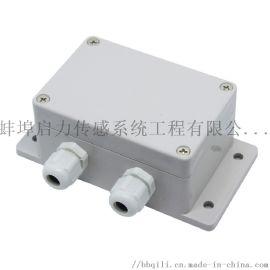 启力传感QL-JR485转换模块 畜牧行业使用