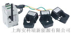 供應環保企業污染源電能監測電表