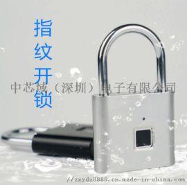 防水防塵單機指紋掛鎖