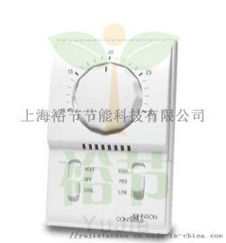 江森T2000AAC-0C0风机盘管机械式温控器