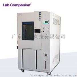 中国十大高低温测试设备品牌厂家