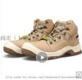 SJ絕緣鞋18KV
