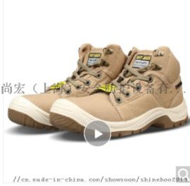 SJ绝缘鞋18KV