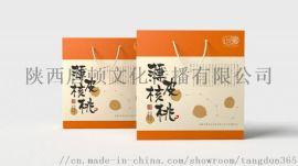 产品包装盒设计,西安食品类产品包装盒设计案例