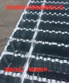 鋸齒防滑鋼格板,鋸齒防滑鋼格板價格,鋸齒防滑鋼格板廠家