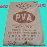原装正品聚乙烯醇BP-24批发 超轻粘土用BP24