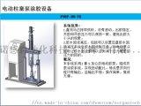 电动柱塞泵EMC电容涂胶设备