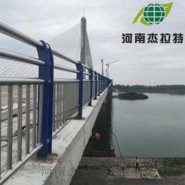 不锈钢复合管栏杆公路桥梁护栏