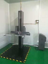双臂跌落试验机 纸箱包装检测设备 包装跌落试验台