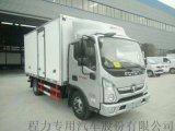 福田奧鈴捷運國六冷藏車 4.2米國六冷藏保鮮車