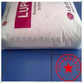 广州LG/GN2101F 塑料原料 塑胶颗粒