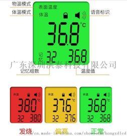 测温仪LCD显示屏生产厂家,15天内可交货