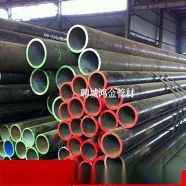 冶钢27simn合金钢管合金厚壁钢管无缝钢管大全