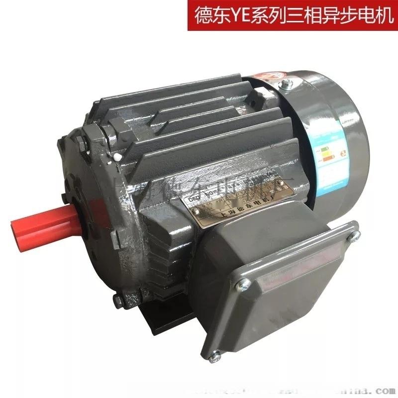 德东原厂**强劲动力YE2-80M1-2  0.75KW