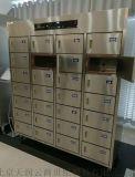 美厨智能28门消毒柜ZNDM-28热风循环独立舱室